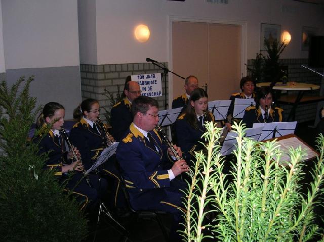 expo2006-16