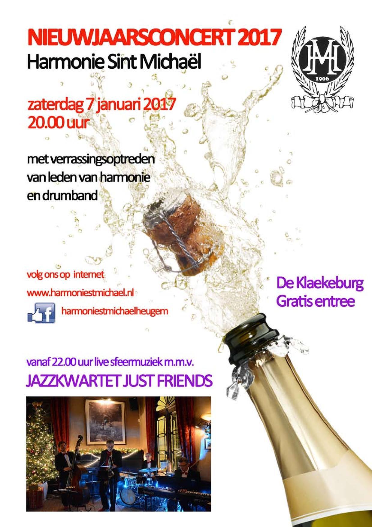 poster nieuwjaar 2017-page-001