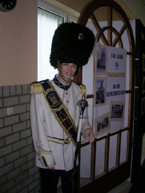 expo2006-12