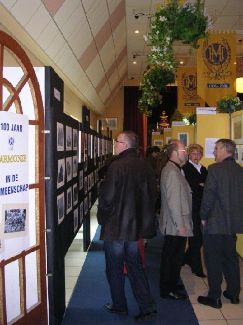 expo2006-13
